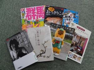 桐生フェア図書